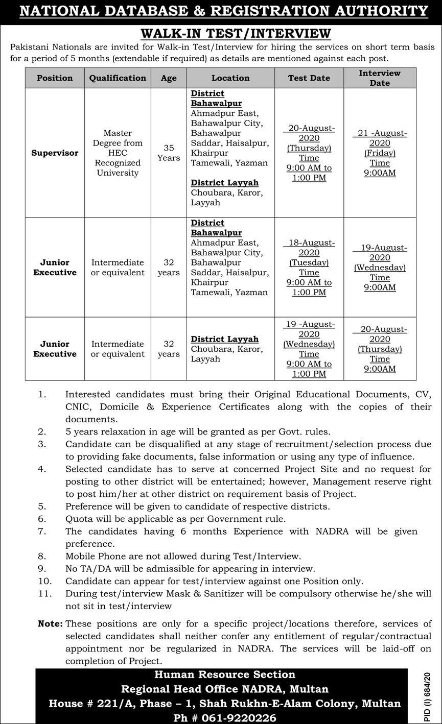 NADRA Jobs Latest 2020, National Database and Registration Authority