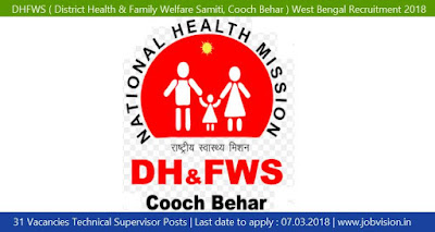 DHFWS ( District Health & Family Welfare Samiti, Cooch Behar ) West Bengal Recruitment 2018
