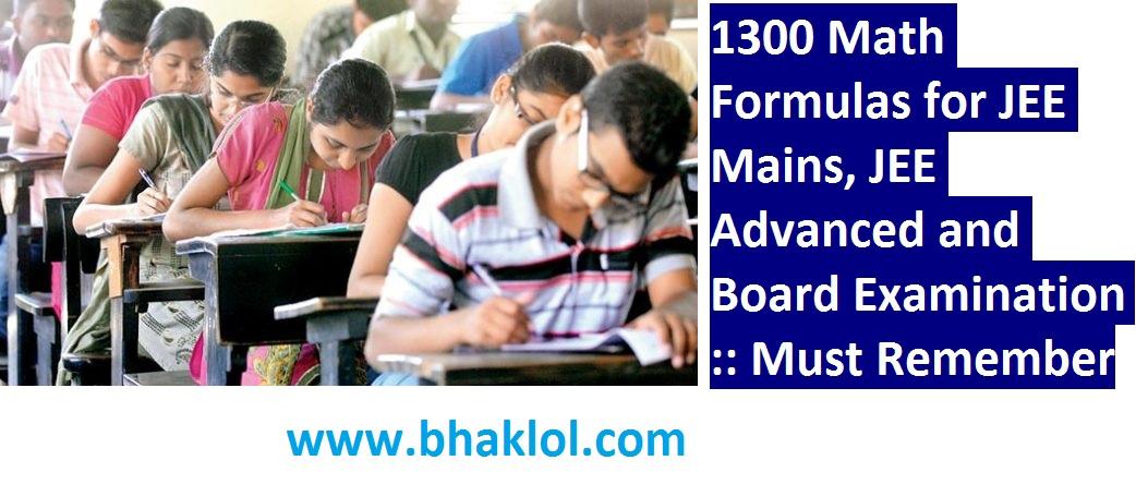 1300 Maths Formula Pdf