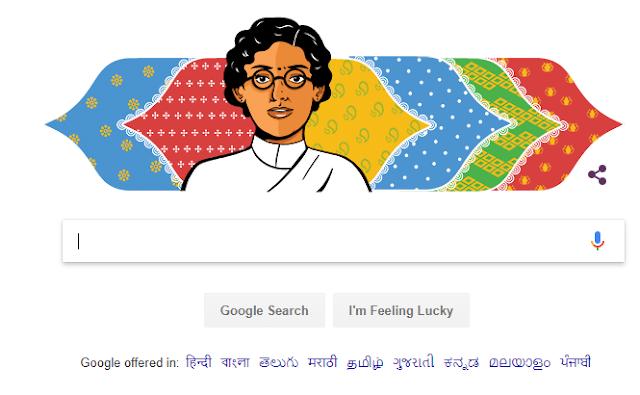 கூகுள் டூடுள்  ஆனது சரபாயின் 132 வது பிறந்த நாள் கொண்டாடுகிறது!