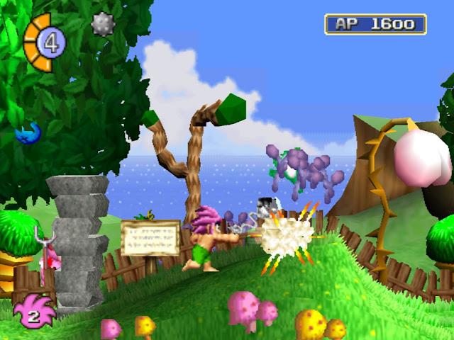 تحميل لعبة اليابانية بلاي ستيشن 1 للكمبيوتر من ماى ايجى