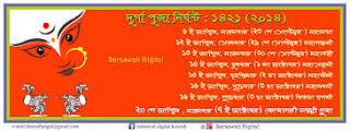 Happy Diwali 2016 Facebook Timeline cover pic