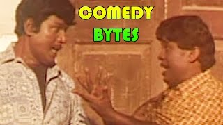 Goundamani Senthil Comedy | COMEDY BYTES | Dharma Seelan | Tamil Super Comedy