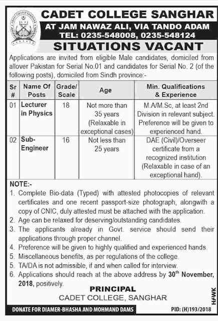 #Jobs - #Career_Opportunities - #Job Opportunities in Cadet College Sanghar   – for details visit the link