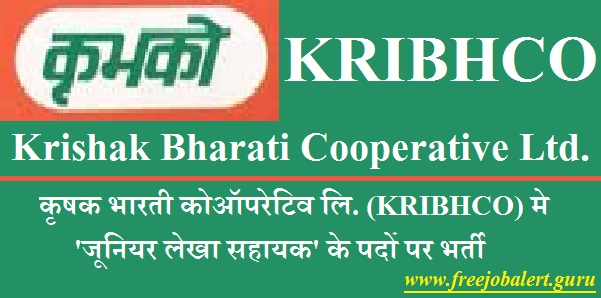 Krishak Bharati Cooperative Ltd, KRIBHCO, Junior Accountants Assistant, Graduation, KRIBHCO Recruitment, Latest Jobs, kribhco logo