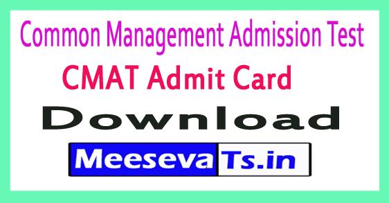 Common Management Admission Test CMAT Admit Card Download