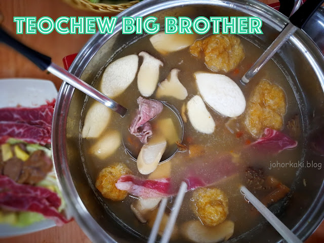 Teochew-Big-Brother-Singapore-潮州大兄