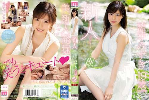 MIDE-685_cover