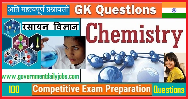 General Knowledge questions and answers on Chemistry