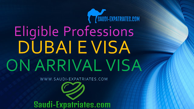 UAE ON ARRIVAL VISA PROFESSIONS