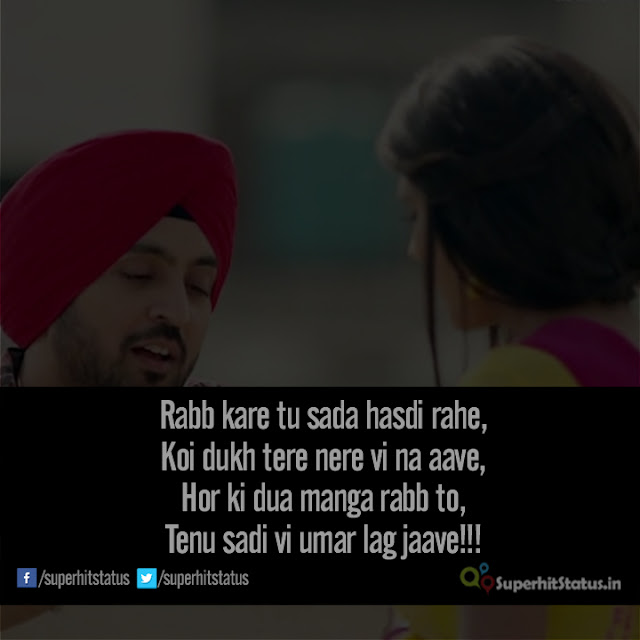 Top 10 Romantic Love Shayari in Punjabi For You 2017