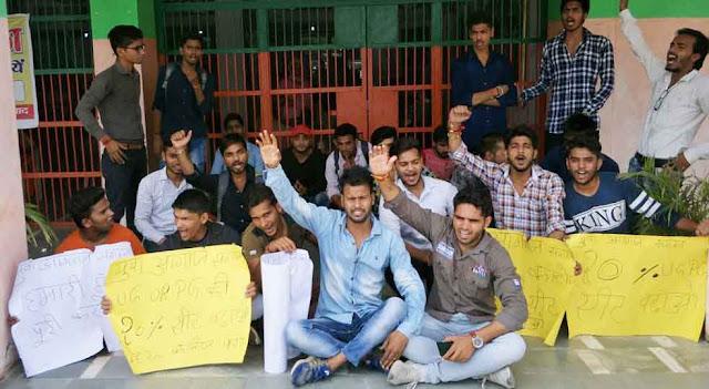 nsui-yuya-aagaj-agitation-vipul-goel-office-faridabad