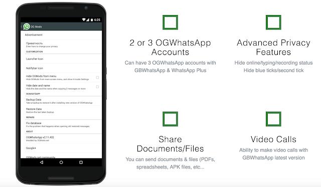 تحميل تطبيق OGWhatsApp  للأندرويد آخر إصدار مجاناً