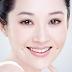 Giá cắt má lúm đồng tiền tại Thẩm mỹ Hàn Quốc 3D