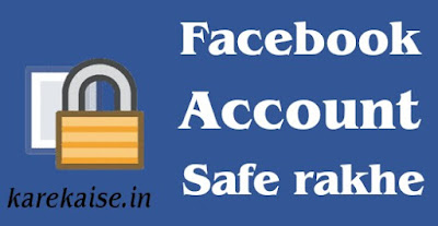 Facebook account ko safe kaise rakhe