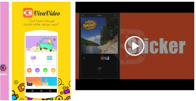 تنزيل برنامج محرر الفيديو للاندرويد - VivaVideo:محرر الفيديو المجاني