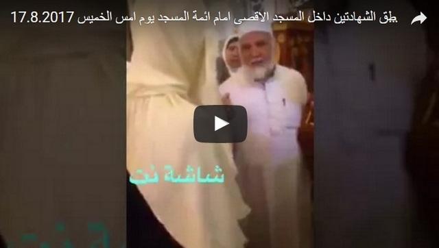 Publik Israel Geger dengan Beredarnya Video Tentara Wanita Israel Ikrarkan Syahadat di Masjid Al-Aqsa