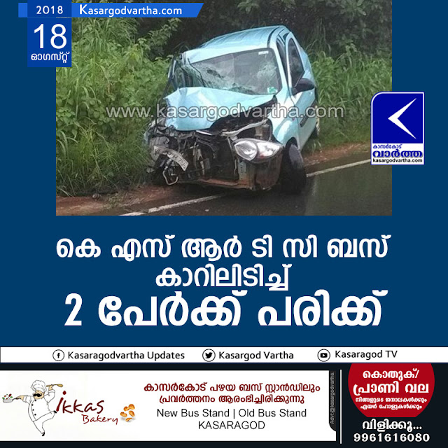 Kasaragod, Kerala, news, Periya, Injured, KSRTC, KSRTC-bus, Accident, KSRTC bus hits Car; 2 injured