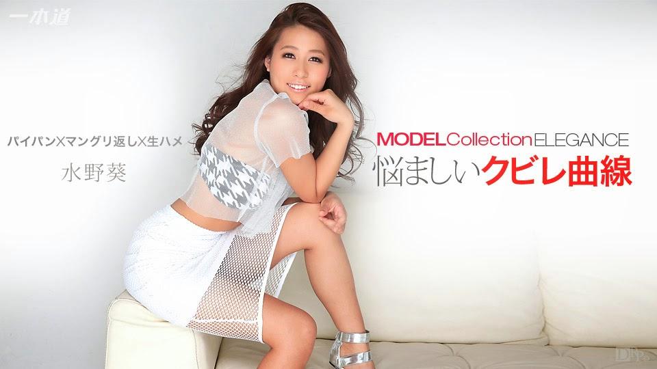 Msoondg 021015_025 Aoi Mizuno 02230