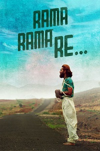 Watch Rama Rama Re Online Free in HD