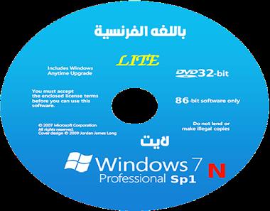ويندوز 7 خفيف باللغه الفرنسية Windows 7 Pro N sp1 x86 LITE بحجم 600 ميجا فقط
