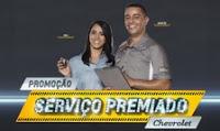 Promoção Serviço Premiado GM Chevrolet 2018 servicopremiadochevrolet.com.br
