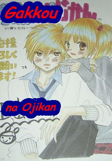 http://otakus-a-f-u-l-l.blogspot.com/2012/08/gakkou-no-ojikan.html