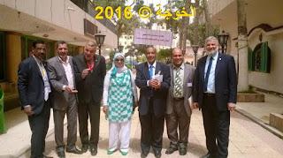 مؤتمر التعليم فى طنطا,مشكلات التعليم قبل الجامعى, الحسينى محمد,الخوجة,التعليم,المعلمين