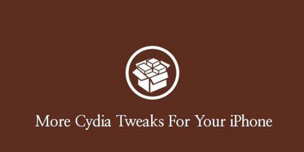 elenco migliori repo cydia, le più utilizzate dove è possibile trovare le migliori app gratuite.