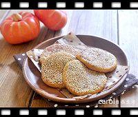 https://caroleasylife.blogspot.com/2019/01/chinese-pumpkin-red-bean-pancake.html