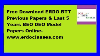 Free Download ERDO BTT Previous Papers & Last 5 Years BEO DEO Model Papers Online-www.erdoclasses.com