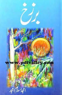 Barzakh by Amjad Islam Amjad