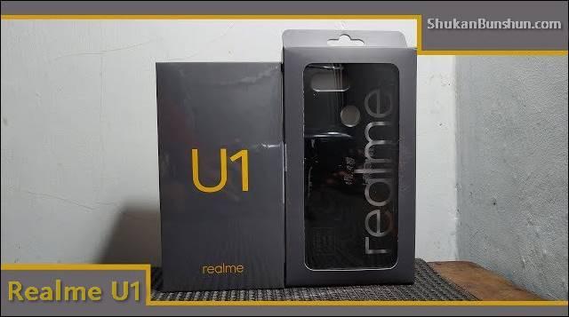 HP Realme U1 Memindahkan Aplikasi ke SD Card