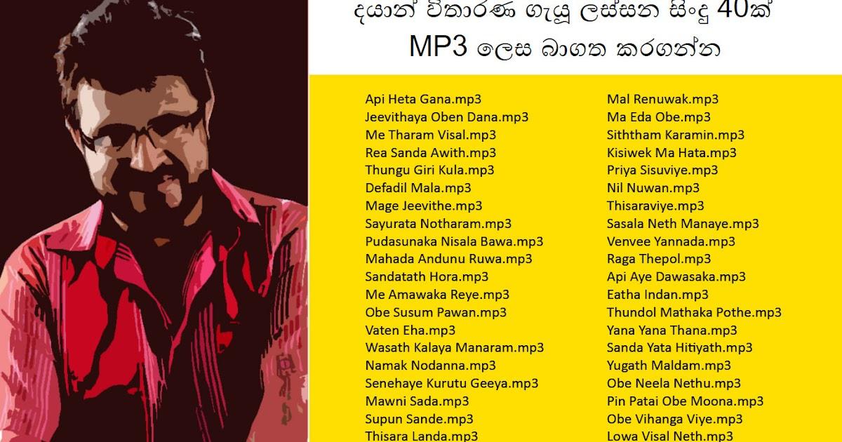 Free Sinhala MP3 Songs, Lyrics: Dayan Witharana All Songs Download as Mp3