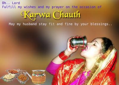Free Download Karva chauth Blessings