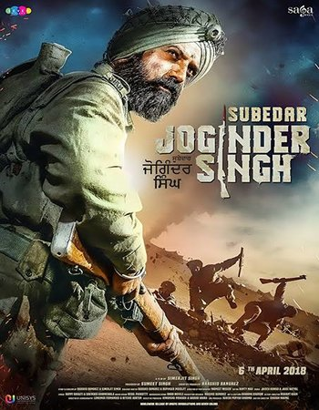 Subedar Joginder Singh (2018) Punjabi Movie Download