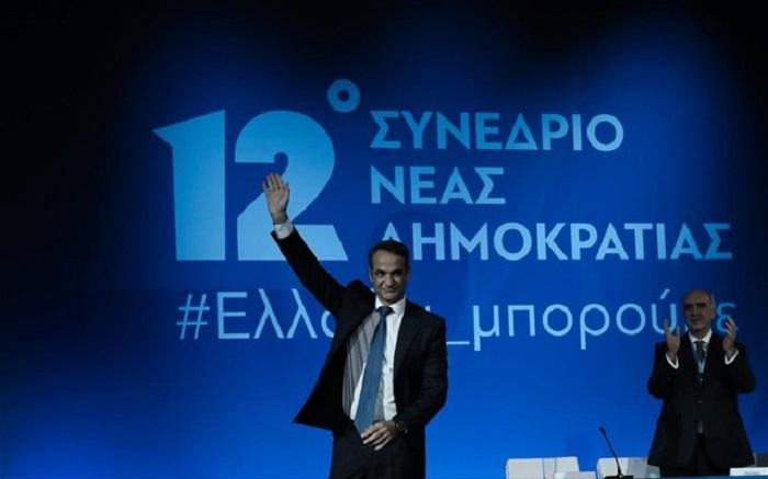 Κ. Μητσοτάκης: Δέσμευση για αύξηση κατώτατου μισθού, επίδομα για νέες οικογένειες