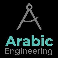 هندسة عربية | أحدث البرامج والمشاريع الهندسية 2019