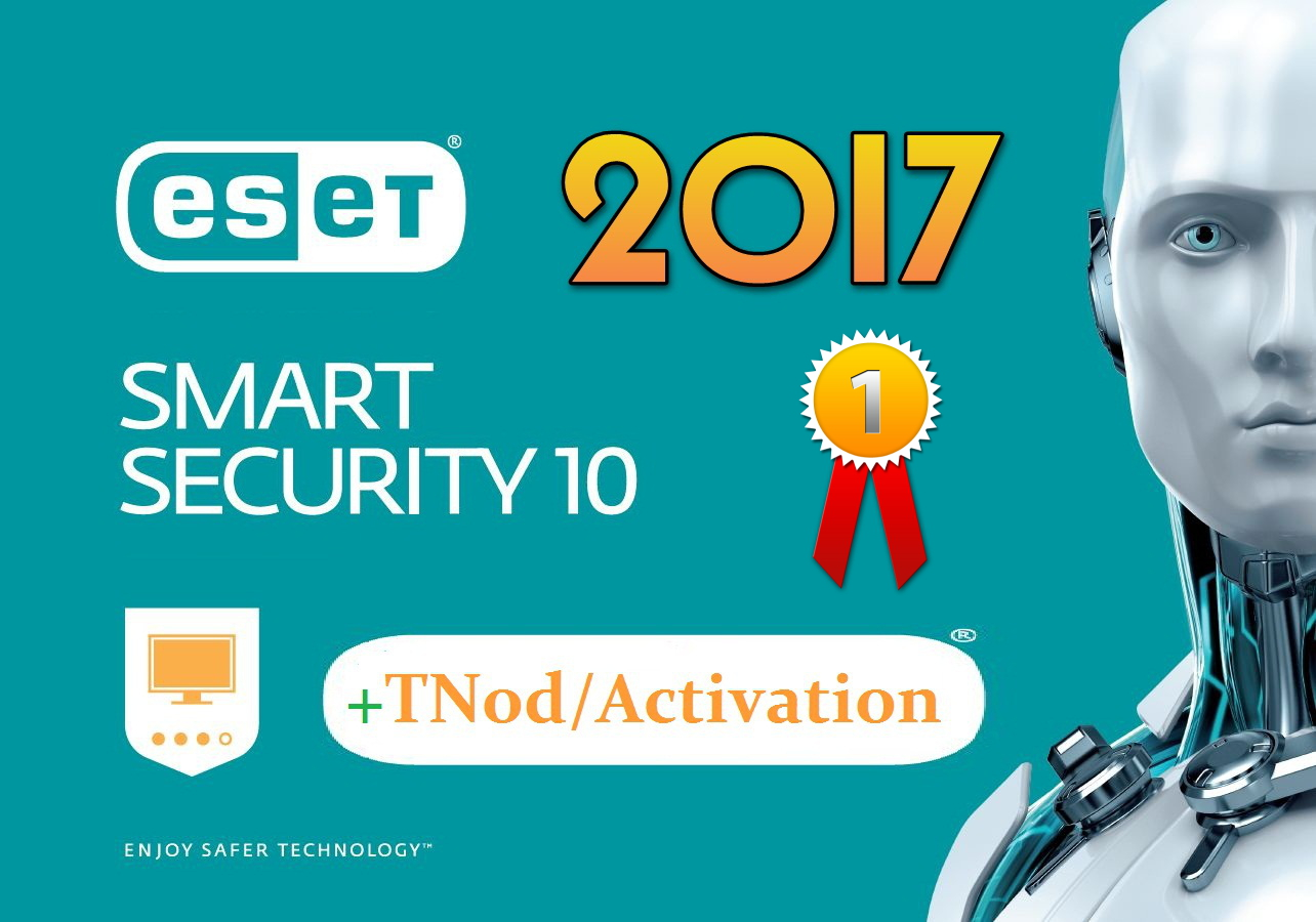 Downloads for Home | ESET