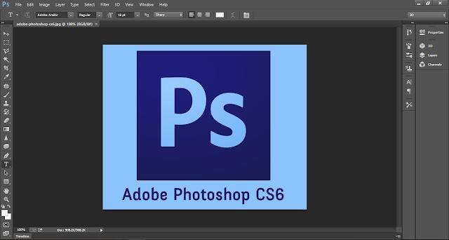 تحميل برنامج فوتوشوب Photoshop CS6 2019 عربي مجانا كامل 12.png