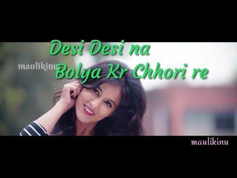 Sagar alias jacky malayalam movie video songs free download