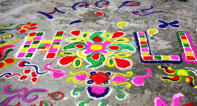 Happy Holi Rangoli Designs