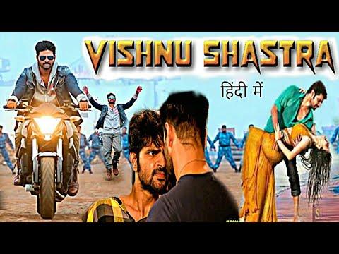 Vishnu-Shastra-Full-Movie-Watch-Online-2018   Promovies.com.pk