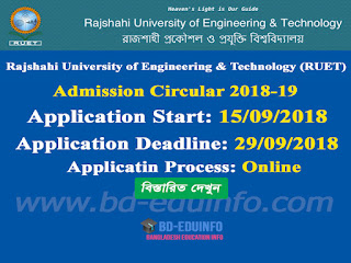 Rajshahi University of Engineering & Technology (RUET) Admission Test Circular 2018-2019