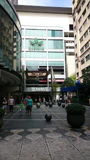 The Gardens Mall Kuala Lumpur