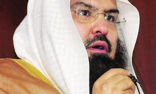 Sheikh Sudais - Murotal Quran 30 Juz