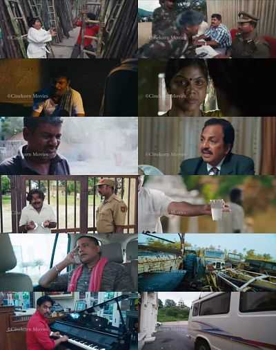 Hindi Dubbed Kannada Movie Download