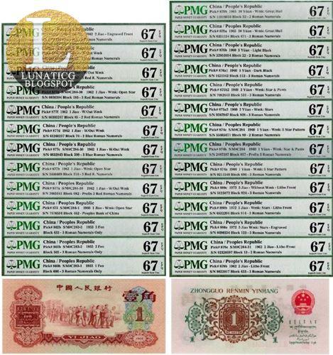 China 3rd series bankotes