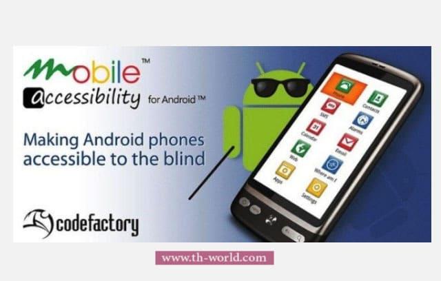 تطبيق-Mobile-Accessibility-US