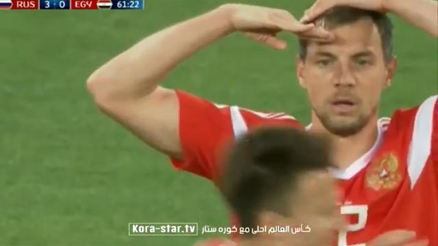 لماذا يامصر....مصر تودع كأس العالم اهزيمة ساحقة